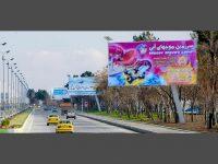 اجاره-بیلبورد-در-فرودگاه-مشهد