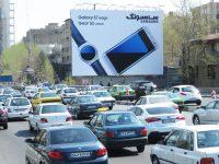 اجاره بیلبورد در تهران