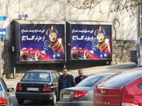 اجاره پنل شیشه ای در تهران